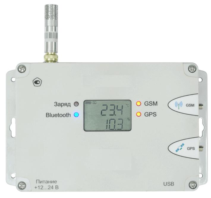 Сертифицированный автономный GPRS трекер температуры и влажности для транспорта